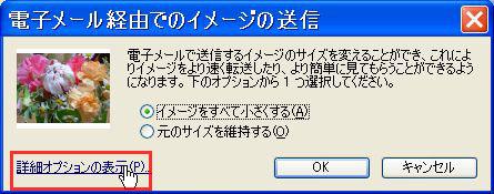 d0020290_18215486.jpg