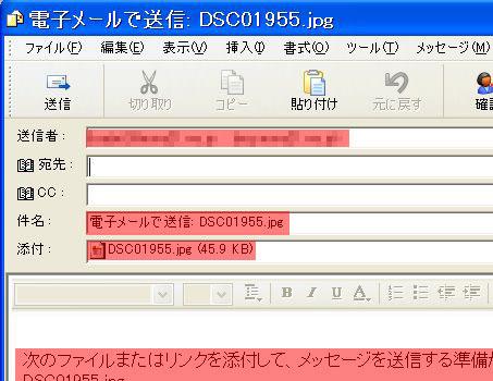d0020290_18284371.jpg