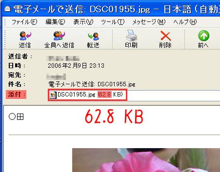 d0020290_18325072.jpg