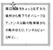 d0020290_23102095.jpg