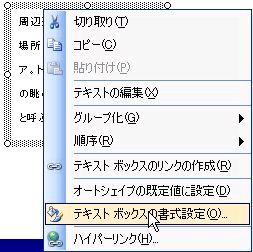 d0020290_2311699.jpg