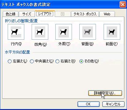 d0020290_23153343.jpg