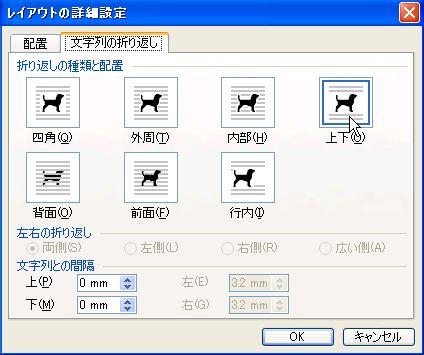 d0020290_23155127.jpg