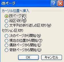 d0020290_23172277.jpg