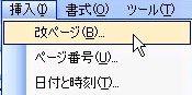 d0020290_2317724.jpg