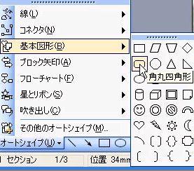 d0020290_2331536.jpg
