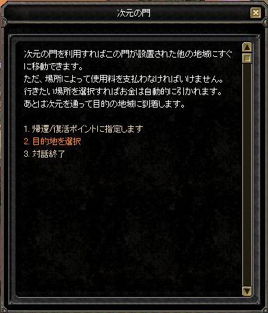 f0048093_383863.jpg