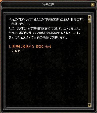 f0048093_385464.jpg