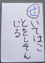 a0042798_23295291.jpg