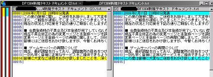 c0054509_2158422.jpg