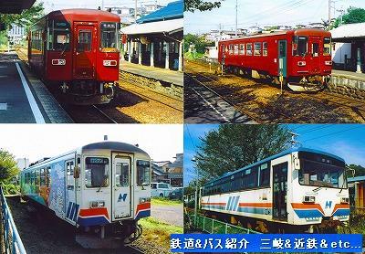 関駅での4コマ-長良川鉄道_e0040714_20115658.jpg