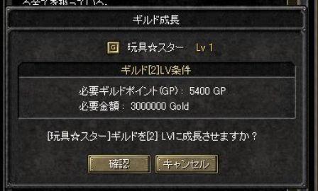 f0031514_19314924.jpg