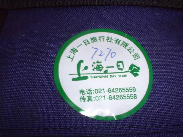 b0007835_19424182.jpg