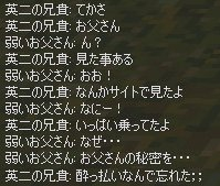 f0066436_12351529.jpg
