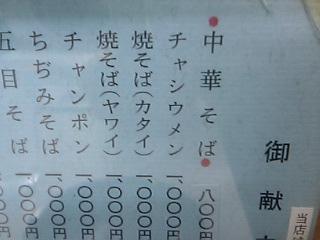 本当にあったヤワイ話_a0037241_2055296.jpg