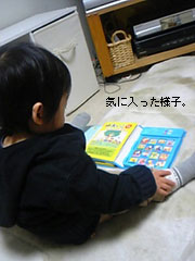 c0029744_17135766.jpg