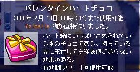 c0071746_4155022.jpg