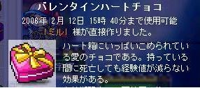 c0071746_4155857.jpg