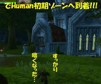 友人参戦!!!_d0016046_10152121.jpg