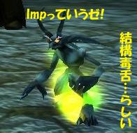 友人参戦!!!_d0016046_1024276.jpg