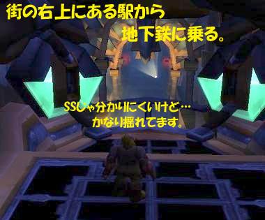 友人参戦!!!_d0016046_1075171.jpg