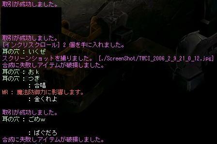 f0009564_29233.jpg