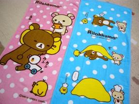 b0069075_20114349.jpg
