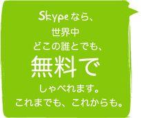 b0054085_6201862.jpg