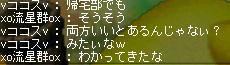 d0048397_4252032.jpg