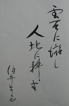 f0059498_1913557.jpg