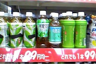 新しい爽健美茶は自販機に入らない_a0003909_13484381.jpg