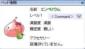 c0031810_2254324.jpg