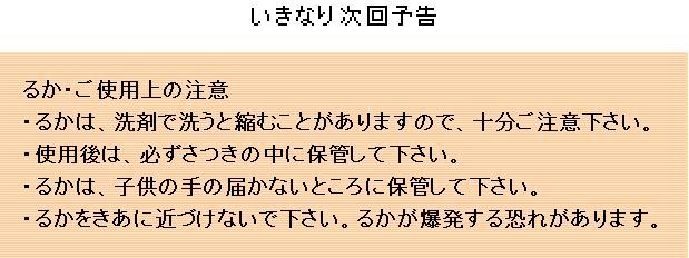 f0018711_2323721.jpg