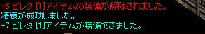 f0051113_12782.jpg