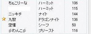 a0048014_1371387.jpg