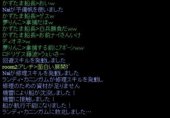 f0029614_730810.jpg