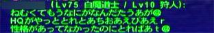 d0039216_1055576.jpg