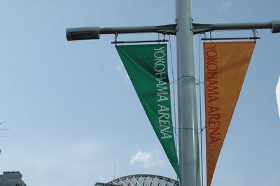 帰って来ました、横浜!_f0035424_15593065.jpg