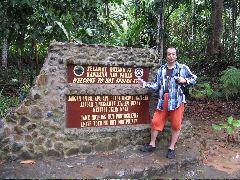 ボルネオ旅行記 (4) ラフレシアを求めてジャングル温泉_b0054727_0124774.jpg