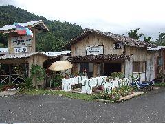 ボルネオ旅行記 (4) ラフレシアを求めてジャングル温泉_b0054727_0264668.jpg