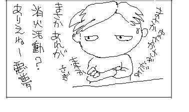 b0012031_2554679.jpg
