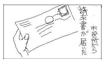 b0012031_322837.jpg