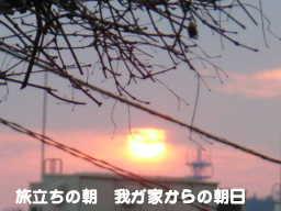 b0025633_11311217.jpg