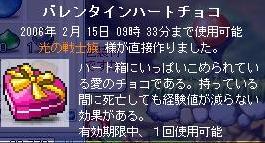 f0016533_2123174.jpg