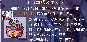 f0016533_2123928.jpg