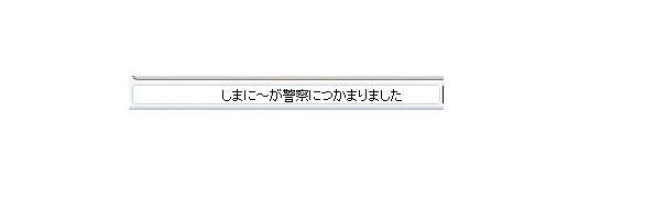 e0068038_1916564.jpg