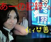 d0037840_1642060.jpg