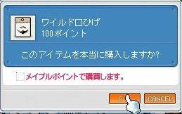 f0008265_19102383.jpg