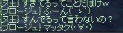 b0050075_13541575.jpg