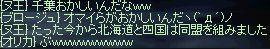 b0050075_13551399.jpg